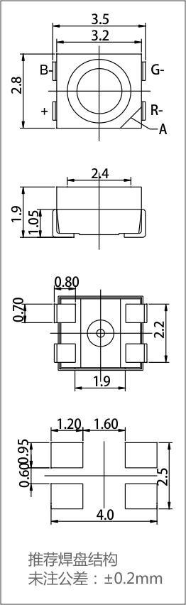 电路 电路图 电子 原理图 262_852 竖版 竖屏